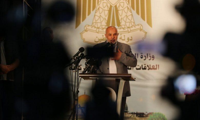 أبو نعيم