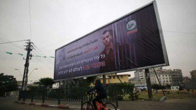 Photo of صحيفة: فرصة ذهبية ونادرة لصفقة تبادل أسرى بين إسرائيل وحماس