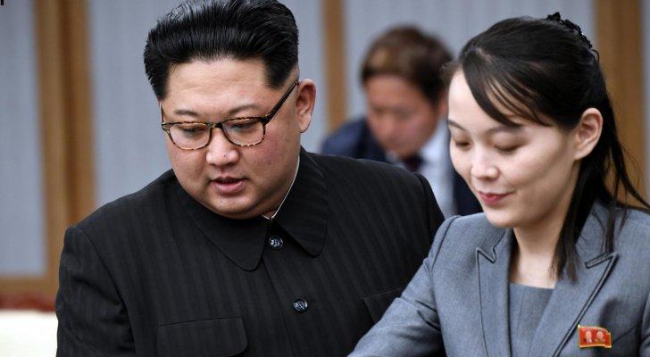 أخت زعيم كوريا الشمالية