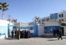 Photo of الأونروا ترد على حادثة النفايات الطبية الموضوعة بجانب جدار مركز صحي برفح