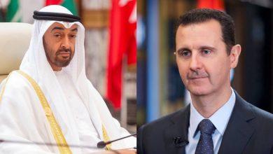 Photo of بعد اتصال بن زايد ..خطوة جديدة من الإمارات تجاه سوريا