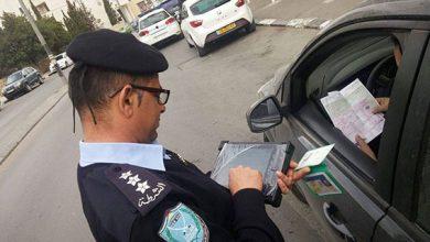 Photo of الشرطة الفلسطينية تحذر من مخالفة تصل الى 500 شيقل
