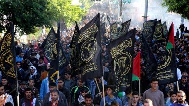 Photo of حركة الجهاد الإسلامي تُعقب على تشكيل الحكومة الإسرائيلية