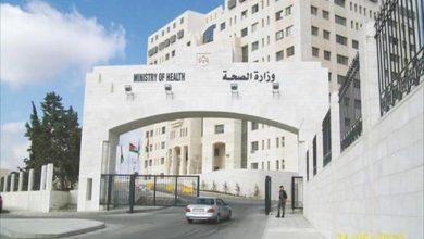 Photo of وزارة الصحة بغزة: قد لا نستطيع فحص جميع المحجورين