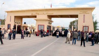 Photo of تنويه هام من السفارة الفلسطينية بالقاهرة حول السفر إلى قطاع غزة