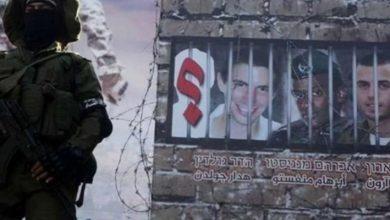 Photo of صفقة أسرى قريبة..الحكومة الإسرائيلية تتقدم خطوة نحو الإفراج عن الأسرى المفقودين لدى حماس