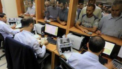 Photo of اقتراح جديد لموظفين حكومة غزة لحل ازمة الرواتب