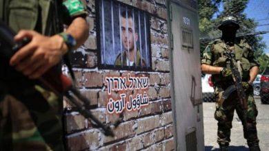 Photo of صحيفة: ما الثمن الذي تريده (ح-ماس) مقابل الأسرى الإسرائيليين الأربعة؟
