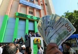 Photo of للإستعلام عن طلبات خصم الـ 1000 شيكل من المستحقات