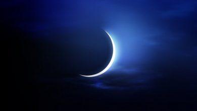 Photo of معهد البحوث الفلكية المصري يُحدد أول أيام عيد الفطر السعيد