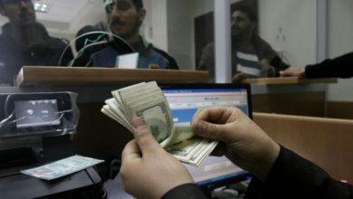 Photo of عاجل: المالية بغزة تعلن موعد صرف رواتب طموح2