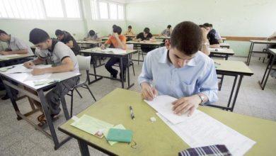 "Photo of التعليم بغزة تنشر رابطًا للامتحانات التجريبية للثانوية العامة وإجاباتها النموذجية ""مرفق الرابط"""