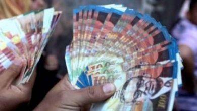 Photo of توضيح هام من وزارة التنمية الاجتماعية بخصوص صرف مساعدات وقفة عز
